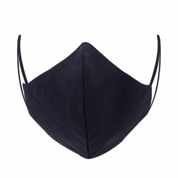 Mask-NSUO